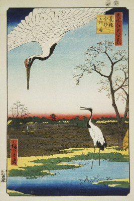 "Utagawa Hiroshige. The Village Of Minova, Kanasugi, Mikawashima. The series ""100 famous views of Edo"""