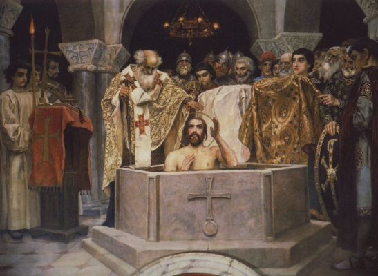 Victor Mikhailovich Vasnetsov. The baptism of Prince Vladimir. Fragment of painting of the Vladimir Cathedral in Kiev