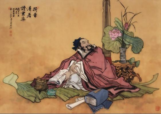 Хуа Сан Цюань. Мужчина за чтением