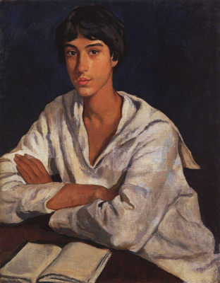 Zinaida Serebryakova. Portrait of E. I. Zolotarevsky in childhood