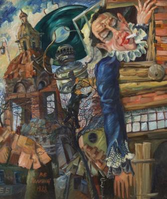 Вячеслав Васильевич Калинин. Бродячий цирк, клоун. 1988