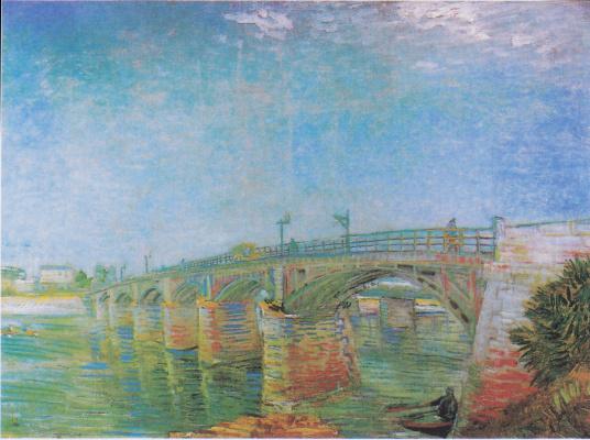 Винсент Ван Гог. Мост в Аньер через Сену