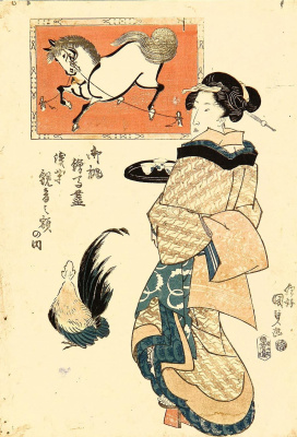 Utagawa Kunisada. A woman with a cock in front of the horse