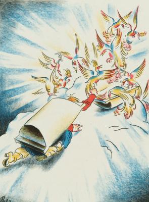 "Vladimir Mikhailovich Konashevich. Catching Firebird. Illustration for the book by P. Ershov ""Humpbacked Horse"""