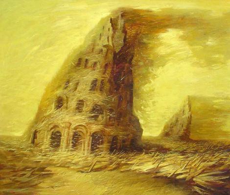 Александр Иванович Тюрин. Новый Вавилон