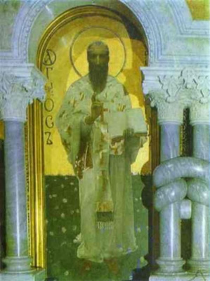 Mikhail Vrubel. Saint Cyril