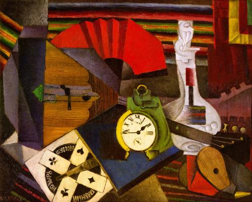 Diego Maria Rivera. Alarm clock