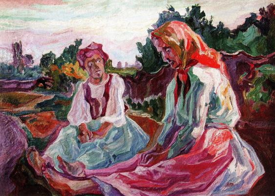 Алексей (Олекса) Новаковский. Two old women contemplate death