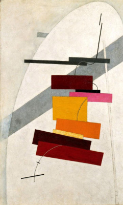 El Lissitzky. Untitled