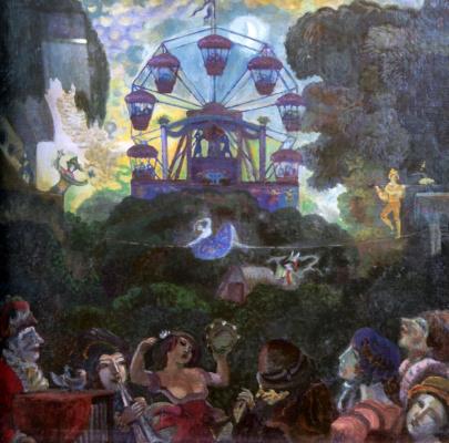 Sergey Yurevich Sudeikin. Carousel