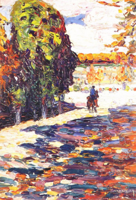 Wassily Kandinsky. The horseman in the Park of St. Claude