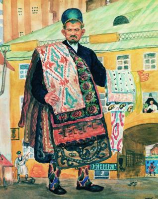 "Boris Mikhailovich Kustodiev. Carpet salesman (Tartar). From the series ""Russia. Russian types"""