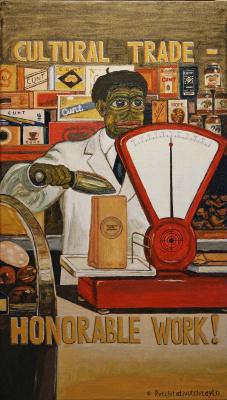 Andrey Viktorovich Andreev. Trade Culture
