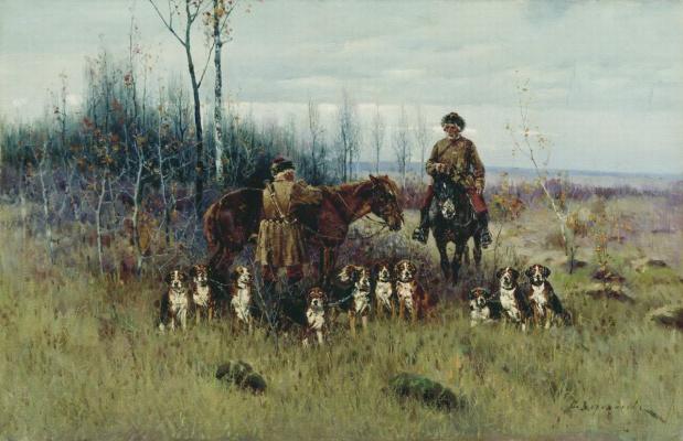 Сергей Семенович Ворошилов. Охота с гончими.