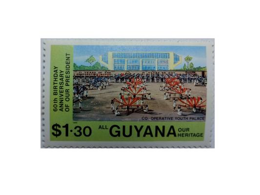 "Arthur Gabdrupes. ""Image"": ""Brand""; ""Mail"": ""Guyana"", 1983g. . ""Archiv"" (q) (1)"