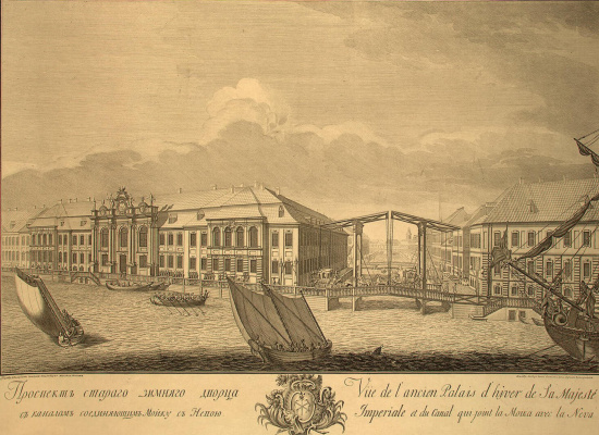 Ефим Григорьевич Виноградов. Вид Зимнего дворца