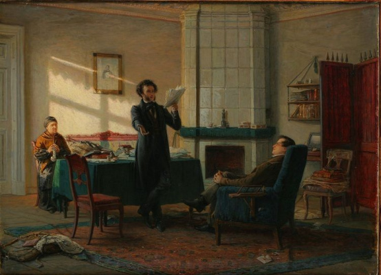 Nikolai Nikolaevich Ge. A. S. Pushkin in the village of St.