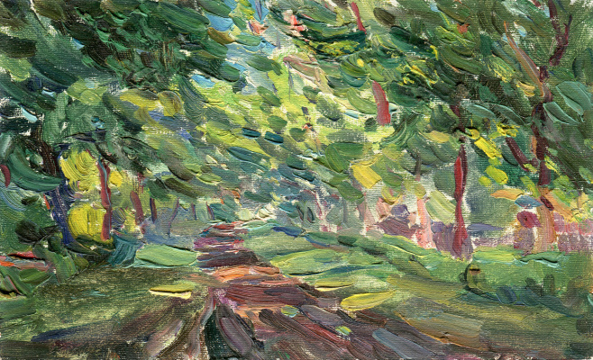 "Vasily Fadeevich Demin. Etude ""Forest Road"""