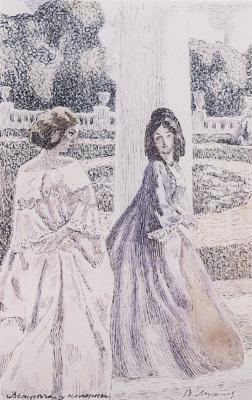 Виктор Эльпидифорович Борисов-Мусатов. Встреча у колонны. 1901-1903