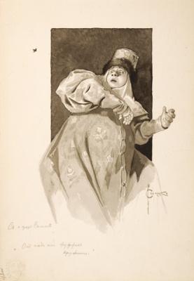 «Сказка о Царе Салтане» 1890-1900«Он над ней жужжит, кружит»
