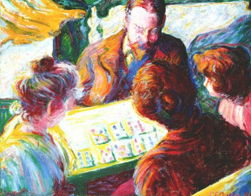 Тед Батлер. Игроки в карты
