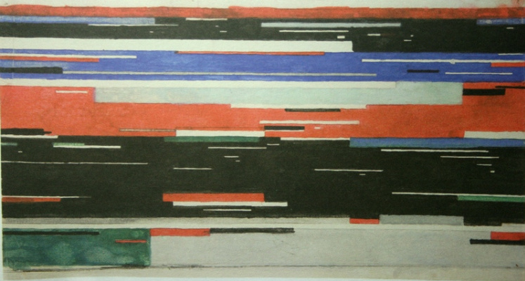 Ilya Grigorievich The chashnikov. The movement of colors