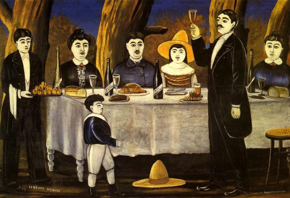 Niko Pirosmani (Pirosmanashvili). Family holiday