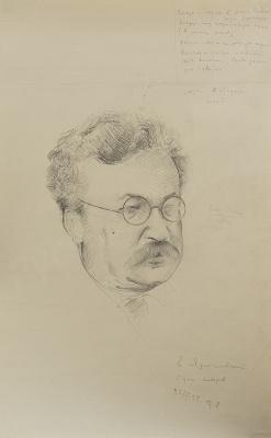 Петр Владимирович Вильямс. Портрет Е. Ярославского.1932
