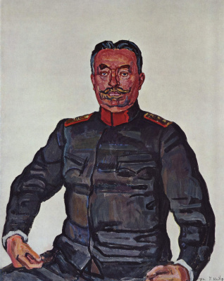Ferdinand Hodler. Portrait of General Ulrich Villa