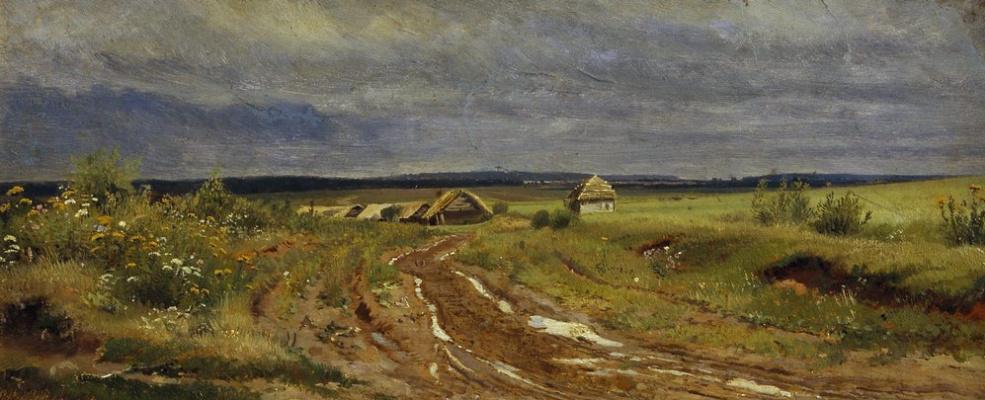 Ivan Shishkin. Road