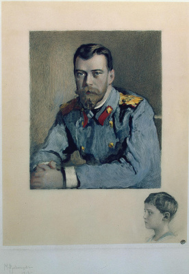 Mikhail Viktorovich Rundaltsov. Portrait of Emperor Nicholas II with portrait Remarque of Tsarevich Alexei Nikolaevich (the original brush Valentin Serov)