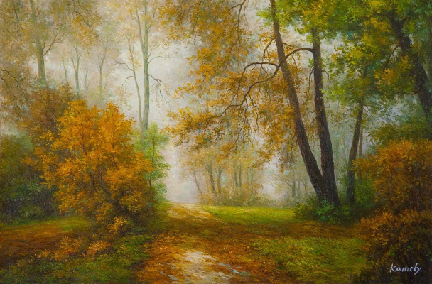 Savely Kamsky. Landscape oil painting Autumn