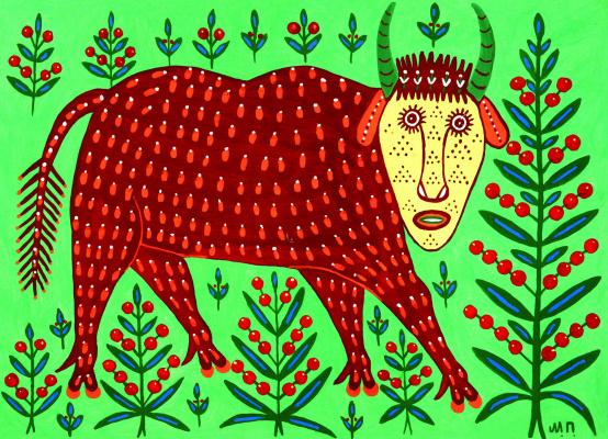 Maria Prymachenko. Bull