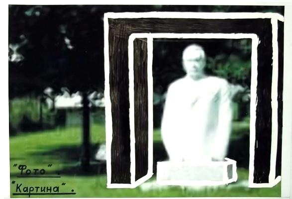 "Arthur Gabdrupes. ""Photo"" : ""Tomb"" , ""Grave"" ."