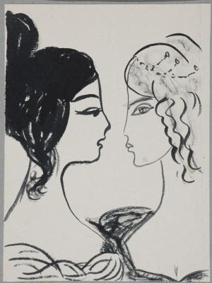 Nadezhda Nikolaevna Rusheva. Two women's heads