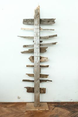 Владислав Юрашко. Literal sculpture 7