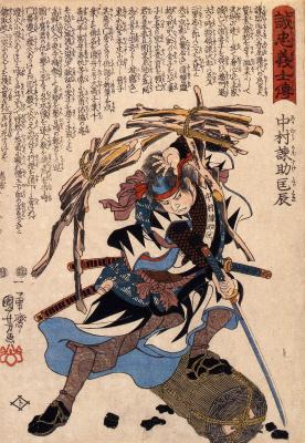 Utagawa Kuniyoshi. 47 loyal samurai. Nakamura Kansuke Tadaoki reflecting flying bundles of wood, rests on foot in a block of charcoal