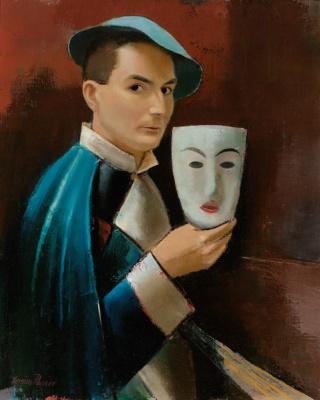 Сергий ни один Pauser. Автопортрет с маской