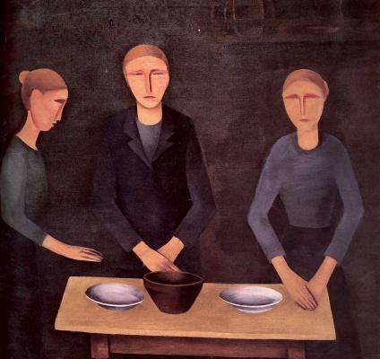 Alexander Davydovich Drevin. Dinner