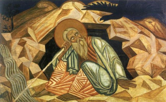 Михаил Львович Бойчук. Пророк Илья.