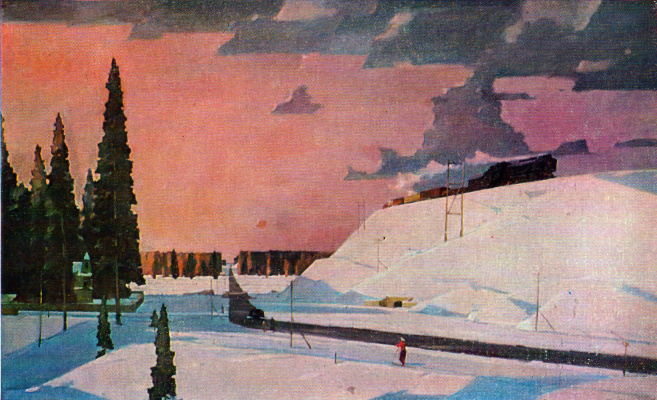 George Grigorievich Nyssa. February. The suburbs