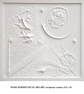 Mikhail Mikhailovich Gorlov. Roses: the desertion