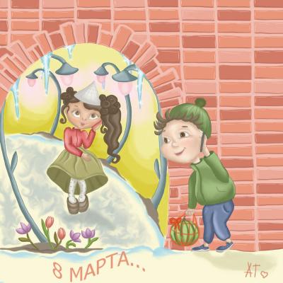 Alena Gindulina. Watermelon