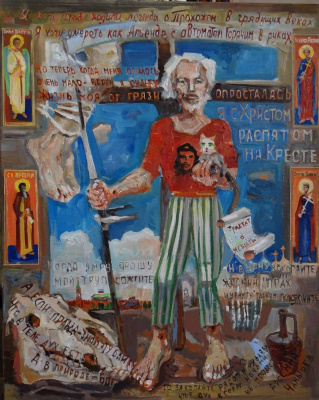 Александр Курушин. Portrait of Professor Chanyshev