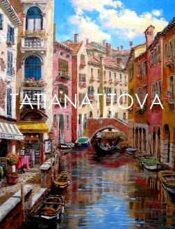 Татьяна Титова. Венецианский канал