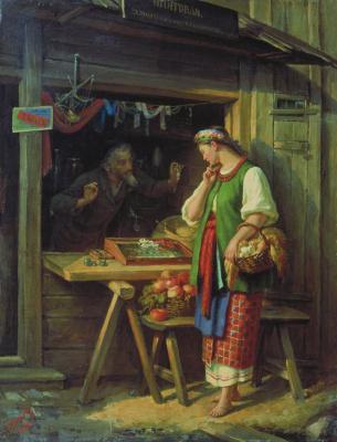 Сергей Иванович Грибков. В лавке