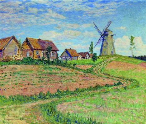 Nikolay Petrovich Bogdanov-Belsky. Balinova. Latgale landscape