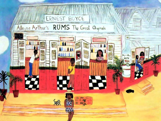 Ромовый бар