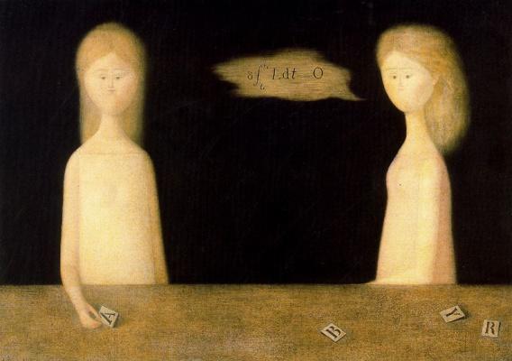 Антонио Буэно. Две девушки