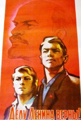 V. Sachkov. Lenin's case are true!
